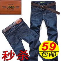 jeep牛仔裤男吉普男士休闲男裤专柜正品秋冬新款直筒韩版潮大码 价格:88.00