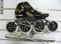 美国HYPER海普款速滑冰刀鞋 TAKINO速滑刀架 大道冰刀硬度65-70 价格:1650.00