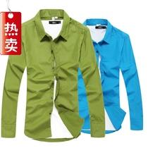 新款秋天的衣服男装潮流英伦韩版休闲天蓝色衬衣衬衫寸衣寸衫长袖 价格:48.00