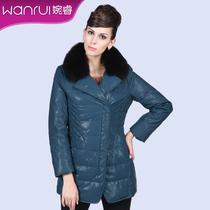 2013唯一选择女装冬装新款 狐狸毛翻领修身中长款加厚羽绒服外套 价格:958.80