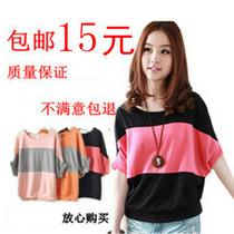 2013新款春夏装韩版大码女装宽松潮流拼色上衣蝙蝠袖短袖条纹t恤 价格:15.00