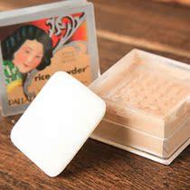 正品包邮 美国Palladio大米散粉 裸妆蜜粉17g 定妆粉保湿控油遮瑕 价格:18.00