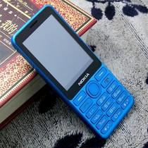 非山寨HX658 超薄直板手机语音报号QQ 触屏FM 电子书彩色手机批发 价格:116.00