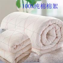 床品100%纯棉 棉絮 全棉被 被子 大学生宿舍床棉被 被芯特价包邮 价格:69.00