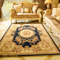 2013欧式奢华地毯混纺羊毛加厚地毯客厅茶几卧室地毯手工立体剪花 价格:229.60