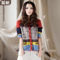 暖树 2013秋装新款女装红色混线条纹外套 纯棉休闲针织衫大码开衫 价格:138.00
