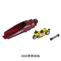 独家路香榭丽舍大街休克赛车手 Moto 推出包-黄色  Exclusive Ro 价格:283.80