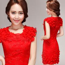 俏新娘 红色短款小礼服裙新娘结婚婚纱旗袍敬酒服伴娘服装 892 价格:198.00