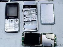 英华达OKC310 C310原装外壳 按键板 机壳 后盖 按键 小板 价格:10.00