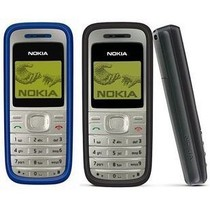 正品包邮诺基亚 1200原装老人学生带手电筒备用手机待机长 价格:30.00