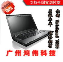 ThinkPad T530(23592KC) i7 3820QM / W520 / T430 / W530/独显2G 价格:5599.00