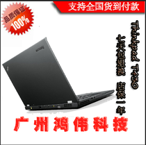 ThinkPad T430(23442MC) /  i7 3720QM 四核 W520 / T430S/  T530 价格:4699.00