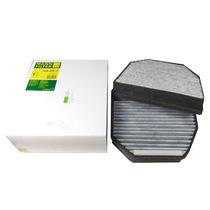 曼牌空调滤清器|滤芯CUK2241-2|奔驰SL300|SL350|SL500|SLR|对装 价格:347.01