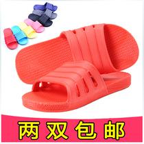 两双包邮特价拖鞋 情侣家居凉拖鞋 女夏男居家浴室拖鞋防滑 夏季 价格:8.90