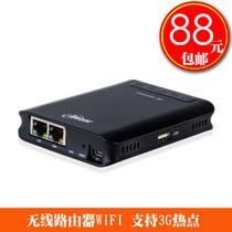 包邮 HAME华美A6无线路由器wifi 3G热点接入 150M 家用路由器 价格:88.00