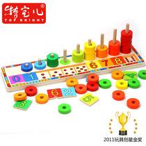 特宝儿蒙氏教具数学彩虹甜甜圈儿童早教智力木制玩具早教宝宝玩具 价格:69.90