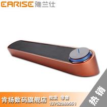 雅兰仕AL-1000 笔记本音箱便携式铝合金迷你2.0低音炮电脑USB音响 价格:199.00