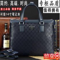 卓梵阿玛尼男包男士韩版休闲真皮单肩手提包挎包平板电脑包正品潮 价格:468.00