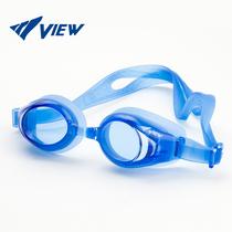 包邮 原装进口Tabata View儿童特制专用游防雾泳镜 送鼻桥V710J 价格:158.00