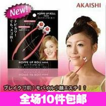 2183 瘦脸器 化妆美容工具 新一代美脸滑轮按摩器 完美女人 价格:1.90