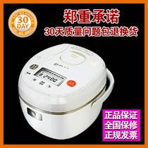 Supor/苏泊尔 CFXB20FZ17-35 小电饭煲正品 2L升 智能迷你电饭锅 价格:269.00