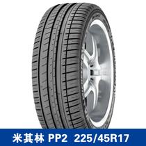 米其林轮胎PP2 225/45R17  速腾 高尔夫 尚酷 甲壳虫 福克斯 奥迪 价格:1123.00
