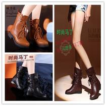 2013新款靴子秋季女鞋短靴莫雷蔻蕾牛皮马丁靴厚底雪地靴妈妈棉靴 价格:198.00