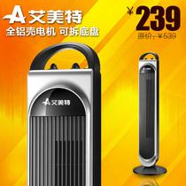 艾美特塔扇FTW36R/FTW36T2 立式遥控无扇叶电风扇 无叶片大厦扇 价格:299.00