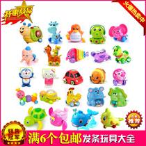 满6个包邮 宝宝上发条玩具婴儿上链玩具上发条小玩具车儿童毛毛虫 价格:3.90