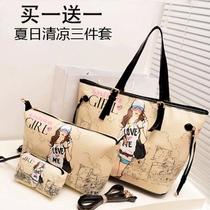 2013夏季新款韩版女包单肩包印花包子母包亮面潮百搭斜跨女包包邮 价格:48.95