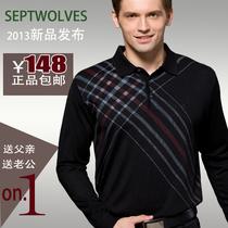 七匹狼长袖T恤中年男士t恤羊绒T恤加大加肥195码肥佬衫羊毛体恤 价格:148.00