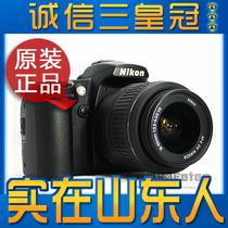 专业放心店 Nikon/尼康 D90套机(18-200mm)单反 VR 价格:3728.00