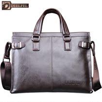 迪菲莱男士手提包商务男包包韩版时尚休闲单肩包横款公文包14寸 价格:125.00
