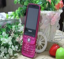 特价 HEDY/七喜 V10L 高清屏时尚滑盖男女款双卡双待手机学生手机 价格:100.00