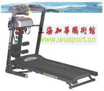 英特美 新款TM8003B 家用豪华多功能电动跑步机 价格:2680.00