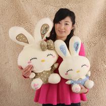 流氓兔 毛绒玩具兔子坐式布娃娃长耳兔抱枕 公仔结婚礼物 创意 价格:9.00
