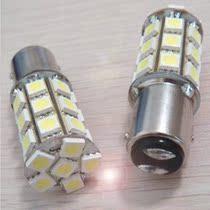 吉奥星旺CL 改装LED刹车灯 室内阅读灯 流氓倒车灯 示宽灯 小灯 价格:1.50