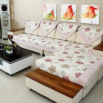 可定做 全棉沙发垫子布艺时尚坐垫 防滑欧式沙发巾沙发套 特价 价格:15.36