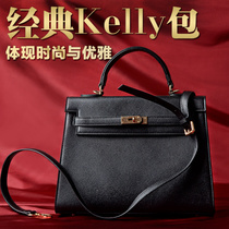 凯莉Kelly Epsom 2013秋冬新款潮女包 欧美单肩手提定型包包 价格:159.00