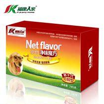 福康人家空气净化剂宠物环境除味专用去除狗狗猫砂异味强力除臭 价格:46.00