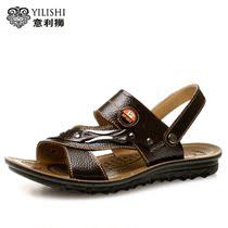 意利狮男凉鞋正品罗马鞋真皮男士沙滩鞋 男休闲凉鞋包邮 价格:29.00