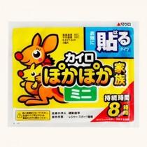 袋鼠暖足贴DZ-03(2片装) 暖宝宝 价格:0.74