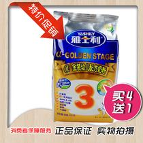 特价促销 雅士利a金装3段奶粉400g袋装 13年最新 买4送1 价格:35.90