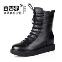 百吉鸿 真皮厚底短靴女靴平底平跟内增高松糕马丁靴时尚朋克靴子 价格:258.00