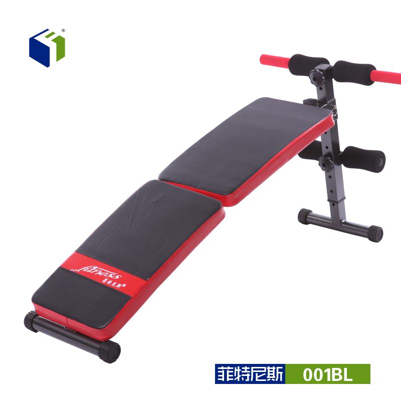 菲特尼斯仰卧板多功能仰卧板 腹肌板健身器材家用 升级版超级秒杀 价格:158.00