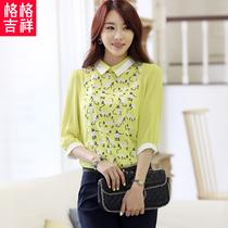 2013韩版秋装新款宽松七分袖雪纺衫翻领时尚气质打底衬衫格格吉祥 价格:99.00