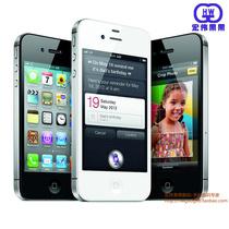 【包邮】Apple/苹果 iPhone 4S 16G 全新原封未激活 苹果4s正品 价格:3799.00
