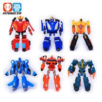 正版星杰百变机兽玩具2代元气星魂变形全套合体 烈空焰7款超战士 价格:15.80