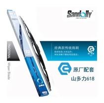 【天天特价】山多力正品SDL-618豪华型通用雨刷 有骨雨刮器  包邮 价格:25.00