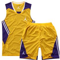 乔丹双面穿篮球服男专柜正品比赛队服运动套装背心球衣透气网眼潮 价格:65.00